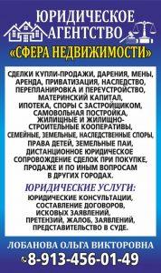 WhatsApp Image 2020-12-01 at 11.11.23